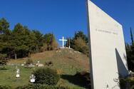 Άγγελος Τσιγκρής: 'Τιμή και δόξα στα θύματα του Καλαβρυτινού Ολοκαυτώματος'