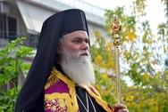 Μητροπολίτης Αιγιαλείας - Καλαβρύτων Ιερώνυμος προς κυβέρνηση: Ανακαλέστε την απόφαση για κλειστές εκκλησίες