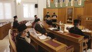 Εκκλησίες - Γιορτές: Κρίσιμη συνεδρίαση της Διαρκούς Ιεράς Συνόδου