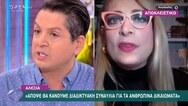 Γιάννης Πουλόπουλος - 'Κατέρρευσε' στον αέρα μετά το βίντεο με την Αλέξια