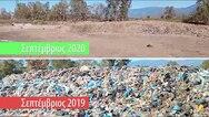 Αιγιάλεια: Απομακρύνθηκαν τα απορρίμματα από τη θέση Νησί Τέμενης