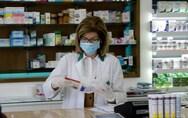 Εφημερεύοντα Φαρμακεία Πάτρας - Αχαΐας, Παρασκευή 18 Δεκεμβρίου 2020