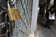 Τα πρώτα λουκέτα στην Πάτρα ήρθαν - Έκλεισε γνωστό κατάστημα εστίασης