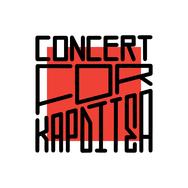 Concert For Karditsa - Μία διαδικτυακή συναυλία για τους πληγέντες από τον Ιανό