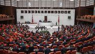 Τουρκία - Νομοσχέδιο για περιορισμό και εποπτεία των ΜΚΟ συζητεί το Κοινοβούλιο