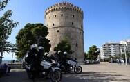 27χρονoς έκανε πάρτι παρά το lockdown στη Θεσσαλονίκη