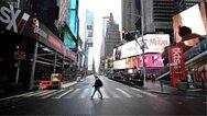 ΗΠΑ: Στον «αέρα» εκατομμύρια άνεργοι Αμερικανοί - Πιθανό το «shutdown» του ομοσπονδιακού κράτους