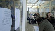 ΟΑΕΔ: Λήγει η προθεσμία για το επίδομα 400 ευρώ σε μακροχρόνια άνεργους