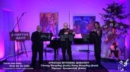Πάτρα - Μια διαδικτυακή συναυλία μουσικής δωματίου από το Δημοτικό Ωδείο (video)