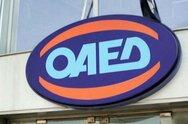 ΟΑΕΔ - Καταβληθήκαν 18 εκατ. ευρώ σε 34.000 δικαιούχους