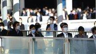 Covid 19: Δραματική η κατάσταση στην Ιαπωνία