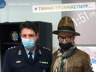 Πάτρα: Ο Λάκης Γαβαλάς στην Τροχαία! (φωτο)