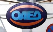 ΟΑΕΔ: Παράταση μέχρι τέλος Μαρτίου για ρύθμιση οφειλών δικαιούχων εργατικής κατοικίας