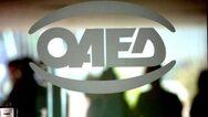 ΟΑΕΔ - Αναρτήθηκαν οι οριστικοί πίνακες 100 ωφελουμένων στον τομέα του τουρισμού