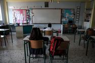 Δ.Α.Κ.Ε./Π.Ε.: Σε κλίμα ανασφάλειας η επανέναρξη των μαθημάτων σε Νηπιαγωγεία και Δημοτικά Σχολεία