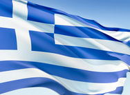 Τα σημαντικότερα γεγονότα της 13ης Ιανουαρίου στο patrasevents.gr