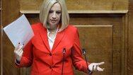 Γεννηματά: 'Το νομοσχέδιο για το ΑΣΕΠ ανοίγει την πόρτα στην εξυπηρέτηση ημετέρων'
