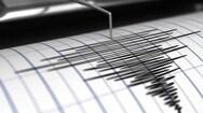 Νέος μετασεισμός 3.5 ρίχτερ έγινε αισθητός στην Πάτρα