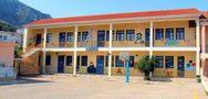Δυτική Ελλάδα: Κρούσματα κορωνοϊού σε μαθητές στο Δημοτικό Σχολείο Αστακού