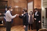 Συνάντηση Μητσοτάκη με τα παιδιά που κέρδισαν το χρυσό στην Ολυμπιάδα ρομποτικής