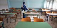 Κορωνοϊός: Σε ποια σχολεία κλείνουν τμήματα λόγω κρουσμάτων - Δυο στη Δυτική Ελλάδα