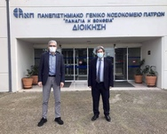 Eπίσκεψη του Άγγελου Τσιγκρή στο Πανεπιστημιακό Νοσοκομείο Ρίου Πατρών (φωτο)