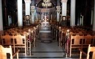 Ανοίγουν οι εκκλησίες - Από την Κυριακή 24 Ιανουαρίου