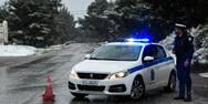Κακοκαιρία «Λέανδρος»: Τη Δευτέρα θα χιονίσει και στις παραθαλάσσιες περιοχές της Αττικής