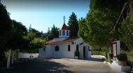 Το 'περίεργο' εκκλησάκι της Αναλήψεως του Σωτήρος στην Ανθούπολη (φωτο)