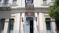 Πάτρα: Tην προσεχή Παρασκευή συνεδριάζει η Οικονομική Επιτροπή του δήμου