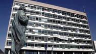 Θεσσαλονίκη: Εισαγγελική έρευνα μετά τις καταγγελίες φοιτητριών του ΑΠΘ