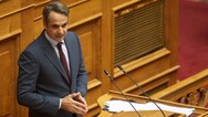 Μητσοτάκης: 'Διατηρούμε το δικαίωμα επέκτασης και στην Κρήτη κι αλλού'
