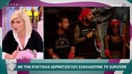 Ευαγγελία Δερμετζόγλου: 'Εγώ είχα βγάλει στο Survivor τον αληθινό μου χαρακτήρα' (video)