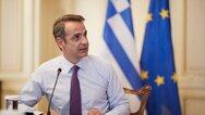 Συγχαρητήρια Μητσοτάκη σε Μπάιντεν-Χάρις: Προσβλέπουμε στην περαιτέρω ενίσχυση των δεσμών Ελλάδας - ΗΠΑ