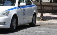 Βόλος - 30χρονος φέρεται να βίασε ανήλικη με νοητική υστέρηση