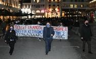 Πάτρα: Πορεία ενάντια στο νομοσχέδιο για την Παιδεία