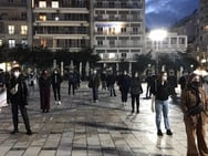Πραγματοποιήθηκε το συλλαλητήριο φοιτητών, εργαζομένων και μαθητών στο κέντρο της Πάτρας (φωτο)
