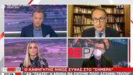 Σύψας: 'Πάνω από 5.000 ενεργά κρούσματα στην Ελλάδα, τα μισά στην Αττική'