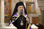 Πάτρα: Δεν θα γιορτάσει ο Μητροπολίτης Χρυσόστομος τα ονομαστήριά του