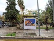 Μια καρναβαλική 'πινελιά' μπήκε στις πλατείες και τους δρόμους της Πάτρας! (φωτο)