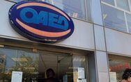 ΟΑΕΔ: Νέο πρόγραμμα επιδότησης εργασίας για 7.000 ανέργους - Αφορά και τη Δυτική Ελλάδα