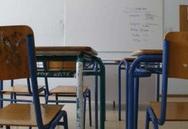 Σχολεία: Τι ισχύει από 1η Φεβρουαρίου