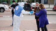 Ισραήλ - Κορωνοϊός: Ξεκίνησαν οι εμβολιασμοί σε νέους και εφήβους