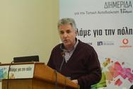 Πάτρα - Απάτη: Άγνωστος προσποιήθηκε τον αντιδήμαρχο Αν. Αθανασόπουλο για να αποσπάσει χρήματα από έμπορο