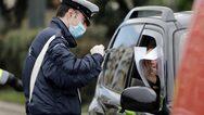 Ηλεία: Δύο ακόμα αστυνομικοί θετικοί στον κορωνοϊό