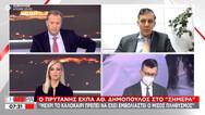 Δημόπουλος: 'Αν χρειαστεί, θα ληφθούν μέτρα νωρίτερα'