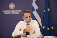 Μητσοτάκης: 'Η Ελλάδα τιμά τη μνήμη των θυμάτων του Ολοκαυτώματος'