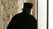 Δυτ. Ελλάδα: Στοιχεία για την καταγγελία σεξουαλικής παρενόχλησης 12χρονης από ιερέα ζητά η Μητρόπολη Αιτωλίας & Ακαρνανίας