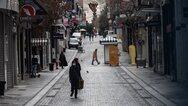 Κορωνοϊός - Λαζανάς: «Ο ιός είναι εδώ, αν δεν προσέξουμε θα έχουμε έκρηξη όπως τον Νοέμβριο»