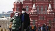 Κορωνοϊός: Στη Ρωσία το 20-25% του πληθυσμού έχει αποκτήσει ανοσία